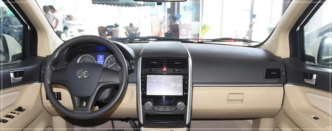 Fun Driving Experience